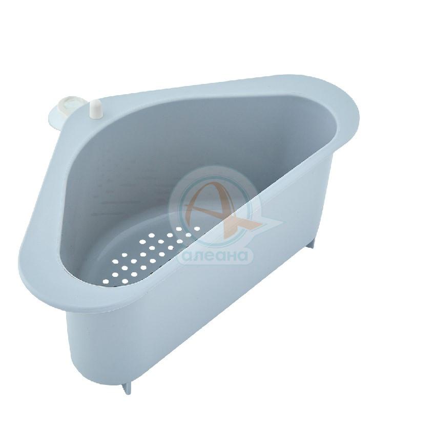 Органайзер за мивка сив