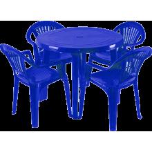 Комплект кръгла маса с четири стола Лъч - сини