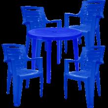 Комплект кръгла маса с четири стола Рекс син