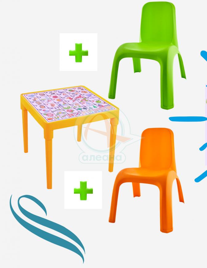 Комплект  маса БЪЛГАРСКА АЗБУКА с две столчета