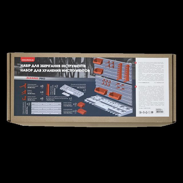 Комплект за съхранение на инструменти