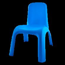 Детски стол син
