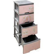 Шкаф с четири чекмеджета МОМИЧЕТА / СИВ