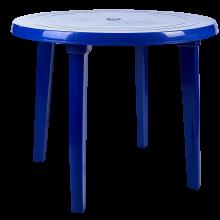 Кръгла маса тъмно синя