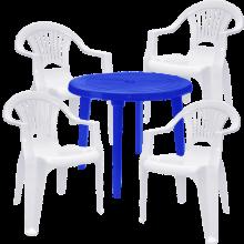 Комплект кръгла  т.синя маса с четири бели стола Лъч